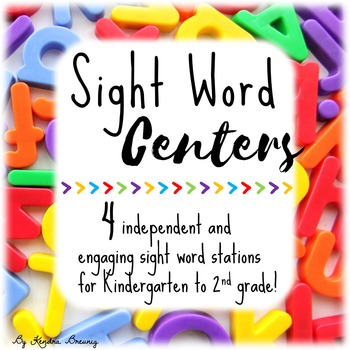 Sight Word Centers K-2: With Differentiation Options!