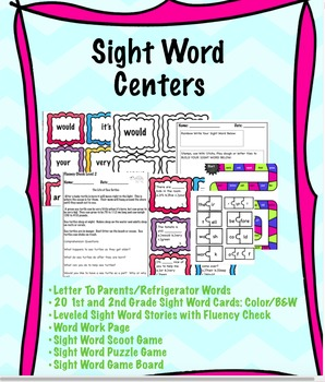Sight Word Centers Packet #1
