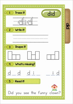 Sight Word Centers (Primer Words)