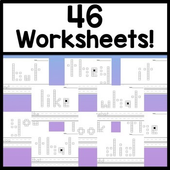 Second Grade Literacy Centers with Base Ten Blocks {46 words!}