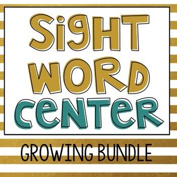 Sight Word Center Bundle