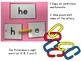 Sight Word Chains