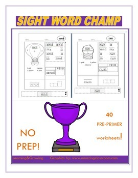 Sight Word Champs (NO PREP) Pre-Primer