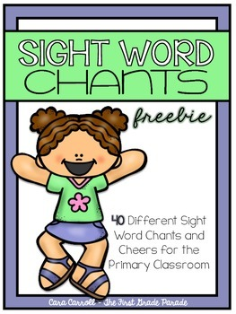 Sight Word Chants & Cheers Freebie