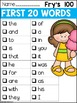 Sight Word Checklists-Editable