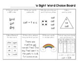 Sight Word Choice Board