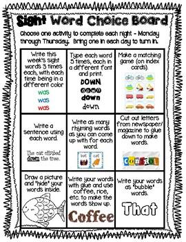 Sight Word Choice Board Homework