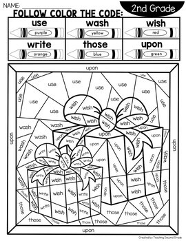 Sight Word Christmas Coloring Pages with 2nd Grade Words   TpT