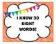 Sight Word Clip Sheet