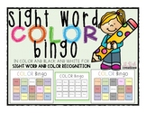 Sight Word Color Bingo: Color and Sight Word Recognition