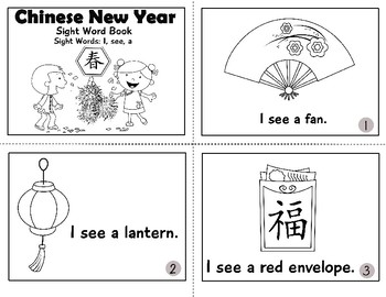 Chinese New Year Sight Word Book