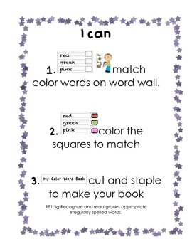 Sight Word Color Book
