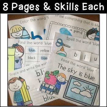 Sight Word Color Books