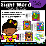 Sight Word Color By Code Kinder-2 Pack