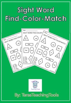 Sight Word Color and Match
