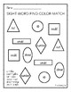 Sight Word Color and Match Set 2