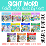 Sight Word Color and Write By Code Yearly Bundle