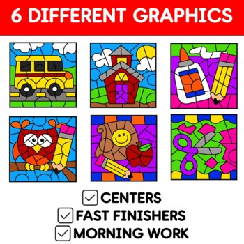 Sight Word Color by Code BUNDLE Back to School Theme with Dolch & Fry Words