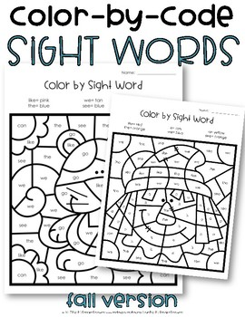 Sight Word Color by Code {fall}