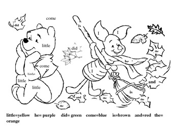 Sight Word Coloring