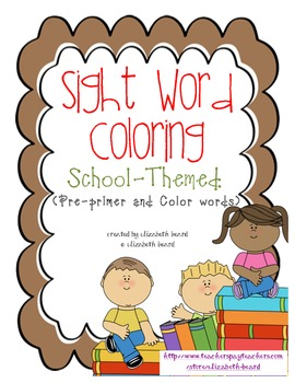 Sight Word Coloring Back to School Themed: Kindergarten and First Grade