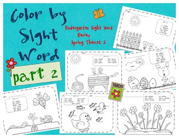 Sight Word Coloring Kindergarten: Spring Theme Part 2