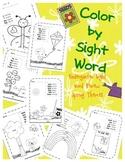 Sight Word Coloring Kindergarten: Spring Theme