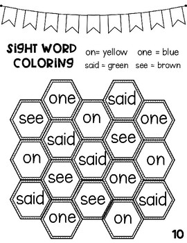 Sight Word Coloring Pages - Compatible with 1G and ARC!