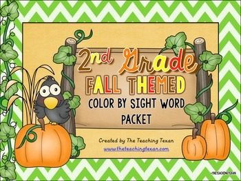 Sight Word Coloring Pages Packet 2nd Grade - Fall Themed