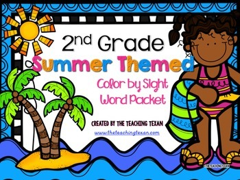 Sight Word Coloring Pages Packet 2nd Grade - Summer Themed ...