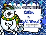 Sight Word Coloring Pages Packet 2nd Grade - Winter Themed