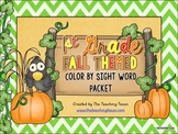 Sight Word Coloring Pages Packet First Grade - Fall Themed