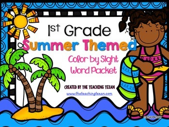 Sight Word Coloring Pages Packet First Grade Summer Themed Tpt