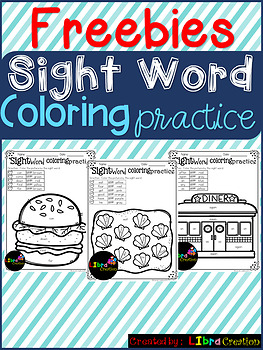 Sight Word Coloring Practice Freebies