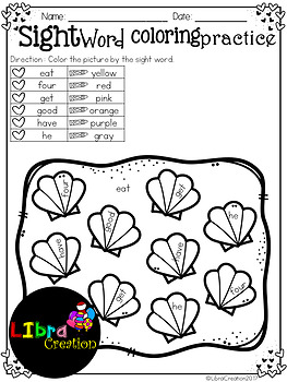 Sight Word Coloring Practice Primer