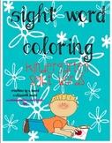 Sight Word Coloring Printables for Kindergarten: Spring Theme Bundle