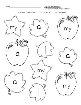 Sight Word Coloring Sheet: I A my