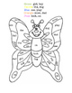 Sight Word Coloring Sheets
