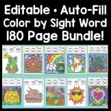 Sight Word Coloring Sheets - 4 Seasons {Editable Auto-Fill