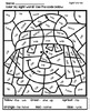 Sight Word Coloring Sheets for Fall