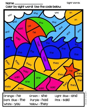 sight word coloring page   Coloring Pages for Familly and Kids