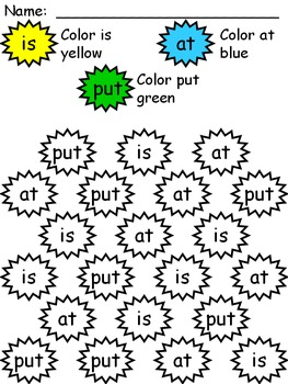 Sight Word Coloring Worksheet Package for Kindergarten by ...