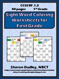 Sight Word Coloring Worksheet Package for 1st Grade