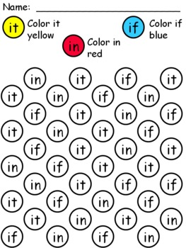 Sight Word Coloring Worksheet: it, in, if by Sharon DUDLEY | TpT