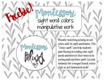 Sight Word: Colors