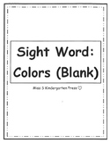 Sight Word: Colors (Blank) Sample Pack