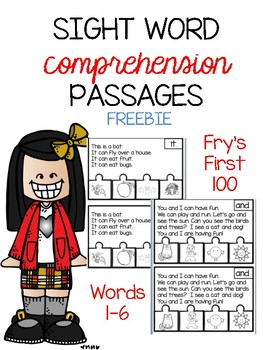 Sight Word Comprehension Passages FREEBIE