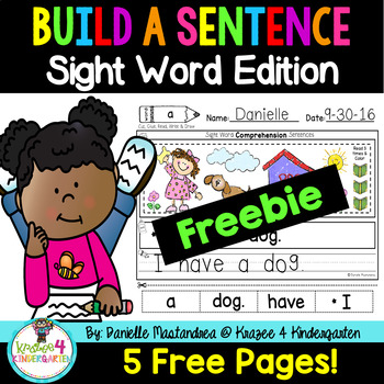 Sight Word Comprehension Sentences {Dolch Pre-Primer} ~5 P