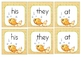 Sight Word Concentration Set 1a