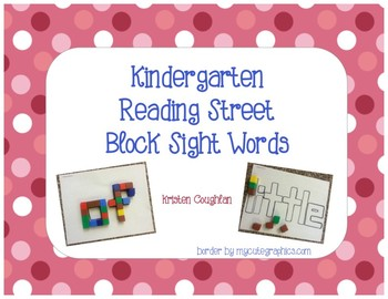 Sight Word Connecting Cubes (Aligned with kindergarten Reading Street)